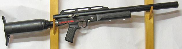 Logun S-16s